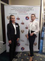 Всероссийская конференция обучающихся «Мой вклад в величие России»