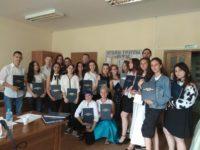 Защита дипломных проектов группа 151 Д