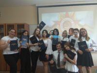 Защита дипломных работ группа 16 Т