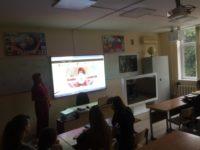 Онлайн - урок по профилактике ВИЧ для студентов