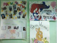 Работы студентов ко Дню матери