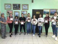 Награждение участников VIII Международной олимпиады по математике «Рыжий кот»