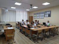 Обучение группы граждан категории 50+
