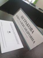 Cостоялось заседание Городского Студенческого Совета